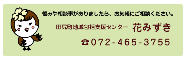 contact_banar